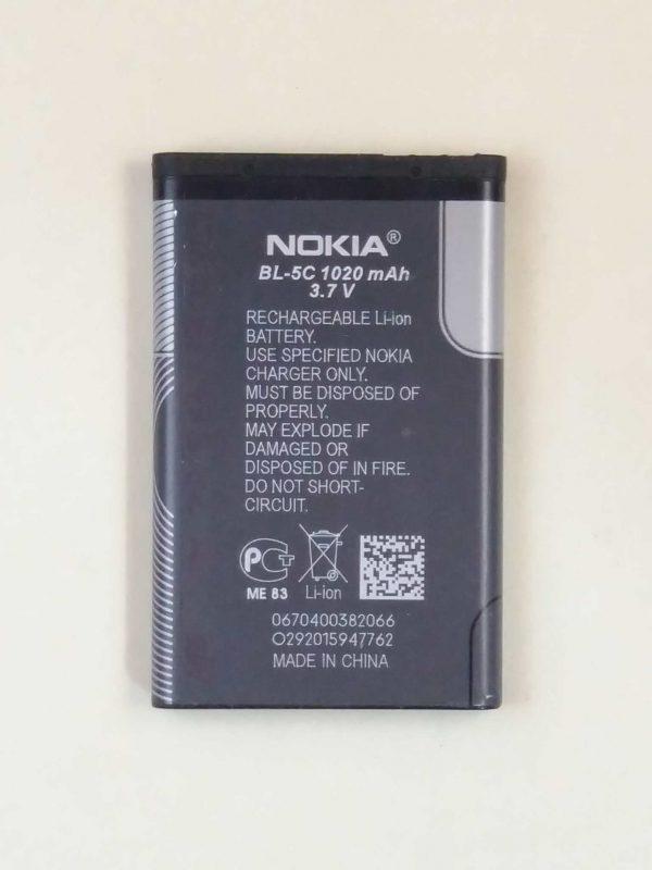 nokia bl5c battery backside