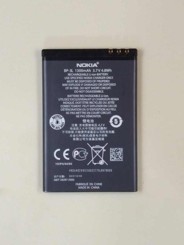 nokia bp3l battery back side