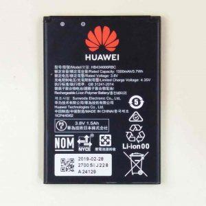 huawei e5573 zong 4g mbb battery
